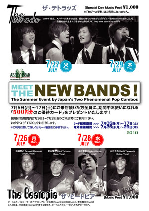 MeetTheNewBands