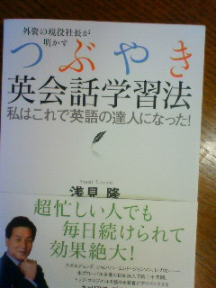 201107041036000