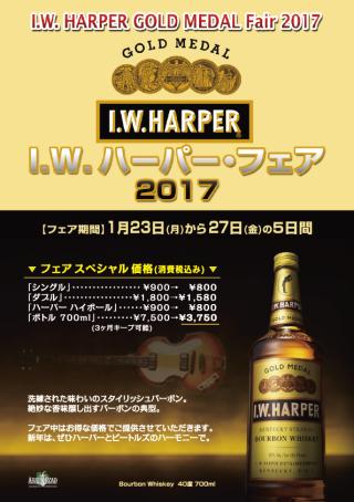 HARPER2017_ol