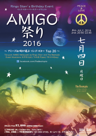 Beatopia_Ringo2016_simple_ol