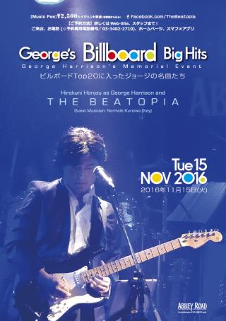 Beatopia_george2016memo_simple_ol