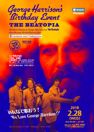 Beatopia_George201802_Simple_ol