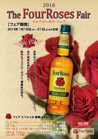 Roses2016_ol