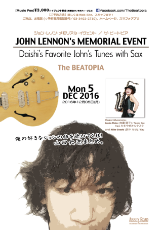 Beatopia_john2016memo_simple_ol