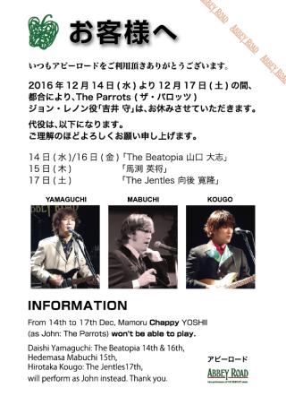 Yoshii_4days201612