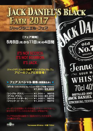 JACK2017_ol