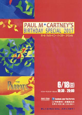 Parrots_Paul2017_Simple_ol