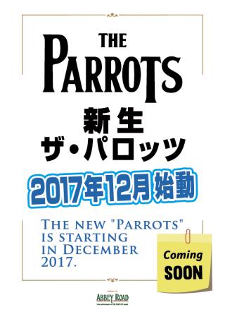 2017NewParroComingSoon_ol