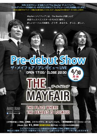 Mayfair201804_pre_ol