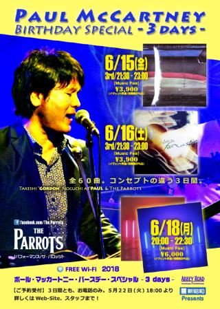 Parrots_Paul2018_ol