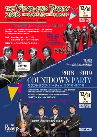 CD_YE_2018_ol