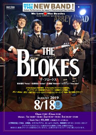 Blokes201908_ol