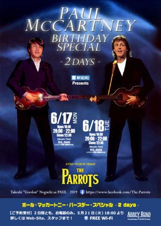 Parrots_Paul2019_ol