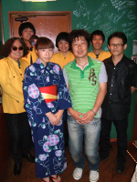 Kimono8181