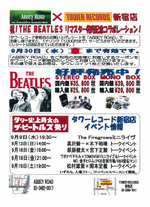 Beatlestirasi