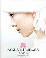 Ayaka1
